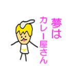 空手家カリー(個別スタンプ:39)