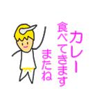 空手家カリー(個別スタンプ:40)