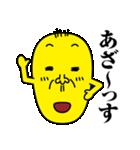 黄色い豆おやじ(個別スタンプ:01)