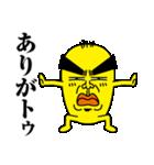 黄色い豆おやじ(個別スタンプ:02)
