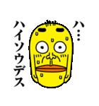 黄色い豆おやじ(個別スタンプ:04)