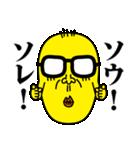 黄色い豆おやじ(個別スタンプ:06)