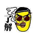 黄色い豆おやじ(個別スタンプ:07)