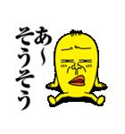 黄色い豆おやじ(個別スタンプ:08)