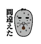 黄色い豆おやじ(個別スタンプ:09)
