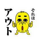 黄色い豆おやじ(個別スタンプ:12)