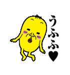 黄色い豆おやじ(個別スタンプ:13)
