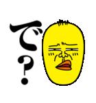 黄色い豆おやじ(個別スタンプ:18)