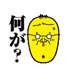 黄色い豆おやじ(個別スタンプ:19)