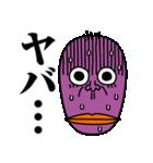 黄色い豆おやじ(個別スタンプ:21)