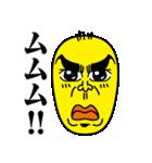 黄色い豆おやじ(個別スタンプ:27)