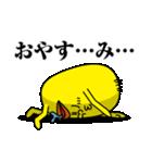 黄色い豆おやじ(個別スタンプ:30)