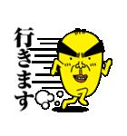 黄色い豆おやじ(個別スタンプ:31)