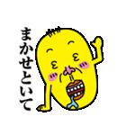 黄色い豆おやじ(個別スタンプ:33)