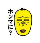 黄色い豆おやじ(個別スタンプ:34)