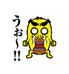 黄色い豆おやじ(個別スタンプ:36)