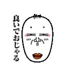 黄色い豆おやじ(個別スタンプ:37)
