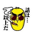黄色い豆おやじ(個別スタンプ:38)