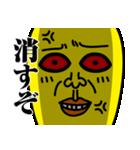 黄色い豆おやじ(個別スタンプ:40)