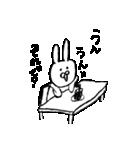 うさぎのラビリンス(個別スタンプ:01)