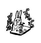 うさぎのラビリンス(個別スタンプ:04)