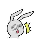 ネガティブ兎(個別スタンプ:09)