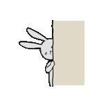 ネガティブ兎(個別スタンプ:20)
