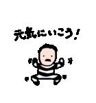 囚人さん(個別スタンプ:02)