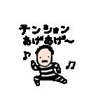 囚人さん(個別スタンプ:03)