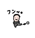 囚人さん(個別スタンプ:21)
