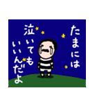 囚人さん(個別スタンプ:28)