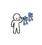 Mr.ホワイト vol.2(個別スタンプ:07)