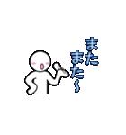 Mr.ホワイト vol.2(個別スタンプ:08)