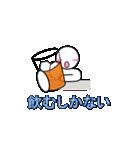 Mr.ホワイト vol.2(個別スタンプ:24)