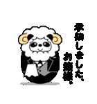 変装たまごぱんだのOKなどの承諾スタンプ!(個別スタンプ:07)