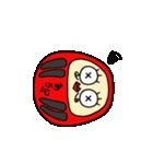 ぱち子(個別スタンプ:05)