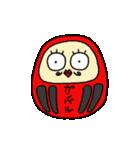 ぱち子(個別スタンプ:06)