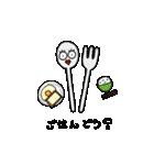 ぱち子(個別スタンプ:18)