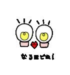 ぱち子(個別スタンプ:29)