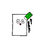 ぱち子(個別スタンプ:32)