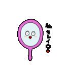 ぱち子(個別スタンプ:34)