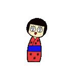 ぱち子(個別スタンプ:39)
