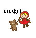 女の子と動物の仲間たちの日常スタンプ(個別スタンプ:05)