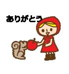 女の子と動物の仲間たちの日常スタンプ(個別スタンプ:08)