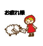 女の子と動物の仲間たちの日常スタンプ(個別スタンプ:11)