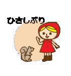 女の子と動物の仲間たちの日常スタンプ(個別スタンプ:16)