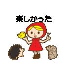 女の子と動物の仲間たちの日常スタンプ(個別スタンプ:33)