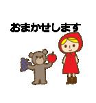 女の子と動物の仲間たちの日常スタンプ(個別スタンプ:39)