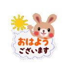 動物詰め合わせ(ふきだし)(個別スタンプ:01)