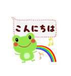 動物詰め合わせ(ふきだし)(個別スタンプ:02)